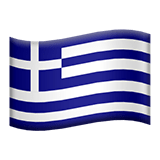 Grecia Apple Emoji